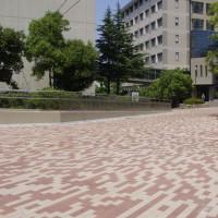 神戸大学名谷キャンパス (神戸市/コレクション)