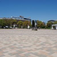 総合運動公園(神戸市/コレクション)
