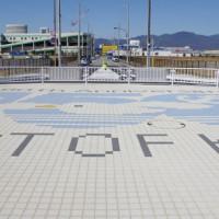 ポートアイランド内ラインドアバウト交差点(神戸市)
