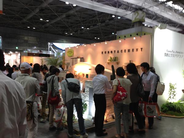 関西エクステリアフェア2014