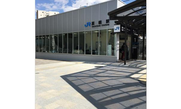 JR高槻駅前:西口(大阪府高槻市/ピアジェストーン)